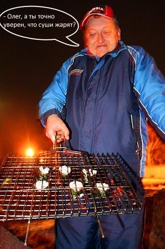 — Олег, а ты точно уверен, что суши жарят?