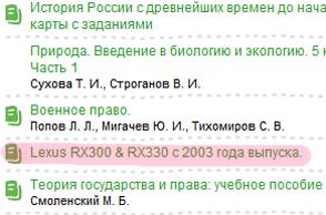 Интернет-магазин colibri.ru: продажа книг
