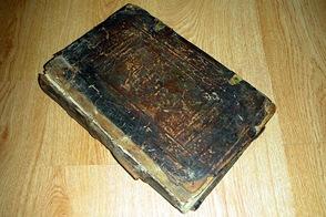 Общий вид замечательной старинной книги, о которой я как-нибудь напишу