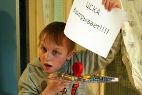 ЦСКА выигрывает!
