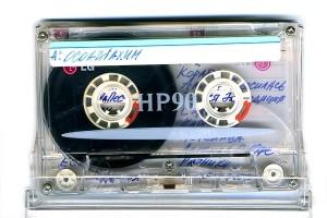 Первый альбом OCOABIAXIM расходился на кассетах