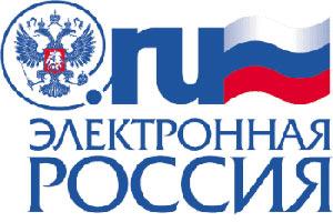 Эмблема проекта Электронная Россия