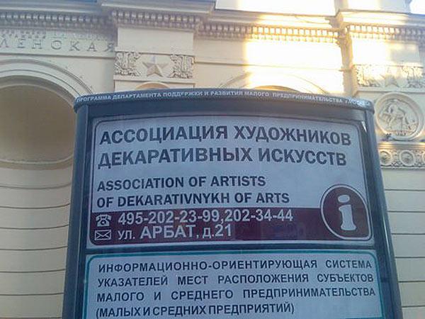 Learn russian language in Kiev!