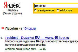 www.10-top.ru
