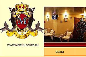 Сауны VIP в Санкт-Петербурге.