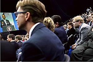Вид Выступление Обамы перед слушателями Российской Экономической Школы.