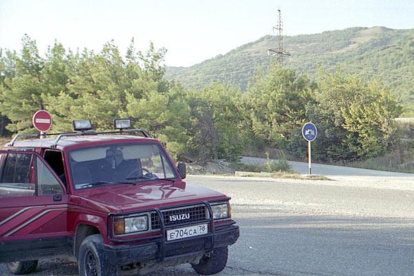 На перепутье. Полуостров Тамань. 1997 год.