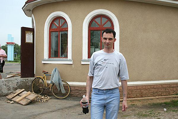 Наш приятель из Змиевки. Орловская область. 2006 год.