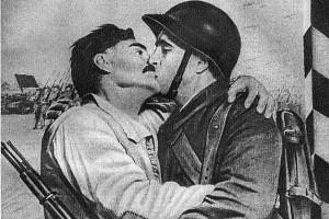 Братание с западными славянами — 1939 год