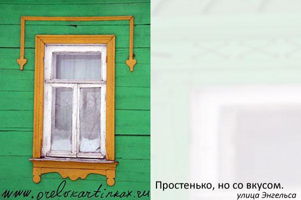 Пластиковые окна Рехау на сайте остеклениедомов.рф.