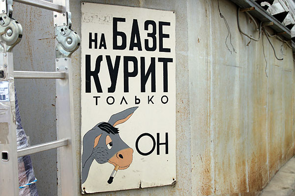 Пожарная безопасность в Санкт-Петербурге.