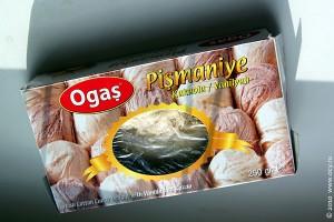 Пишмание - турецкая сахарная вата