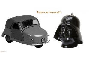 Мотоколяска СМЗ С-1Л и Дарт Вейдер: вашпе не похожи!