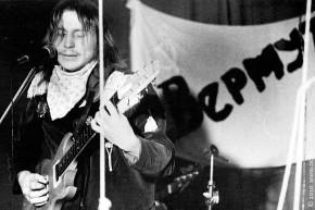Ванечка Поляков. Вермут. 15 ноября 1992 года в Орле.