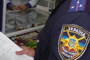 Обсуждение нового налогового кодекса в Украине
