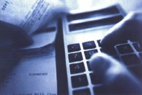 Современный финансовый аудитор оснащен самыми современными средствами и программами.