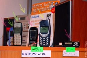 Старые добрые телефоны.