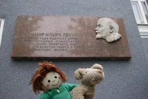 Песик Жан Клод и девочка Эмма (Jean-Claude and Emma) в Мурманске. 2010 год.