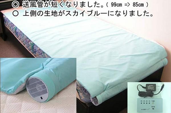Матрас-кондиционер Air Conditioned Bed. Япония.