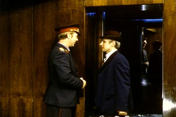 Кадр из фильма «Три дня в Москве».