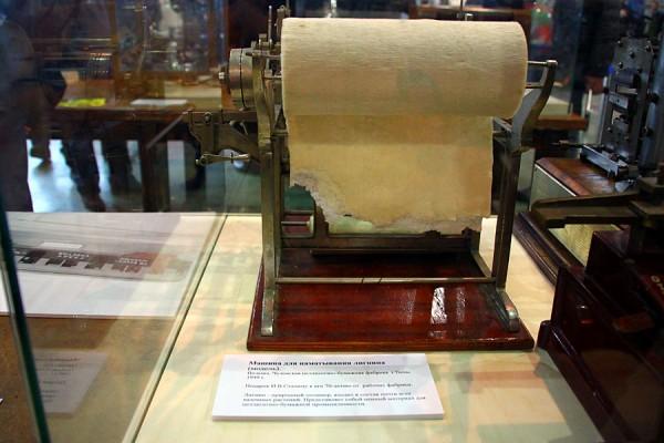 Аппарат для добычи лигнина.