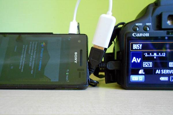 Соединение телефона с фотоаппаратом.
